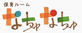 logo_natyunatyu