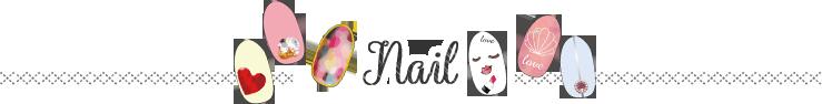 ttl_nail